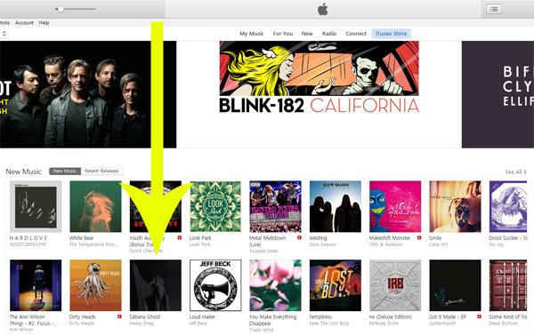 HD iTunes